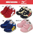 Miki house (mikihouse) collaboration second baby shoes