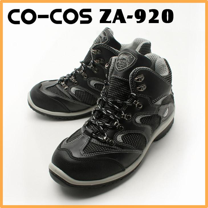 ZA920