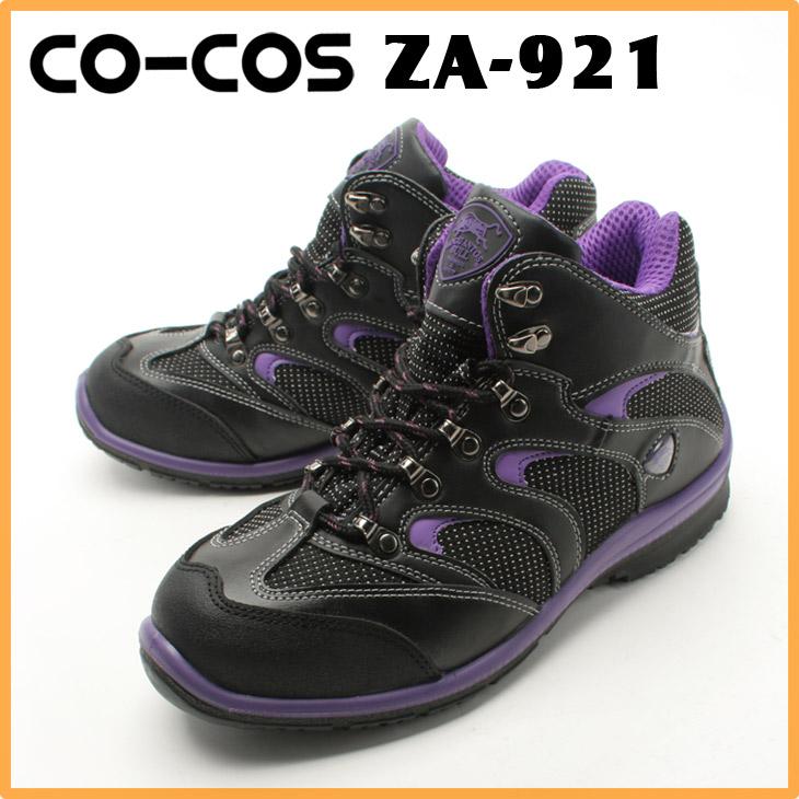 ZA921