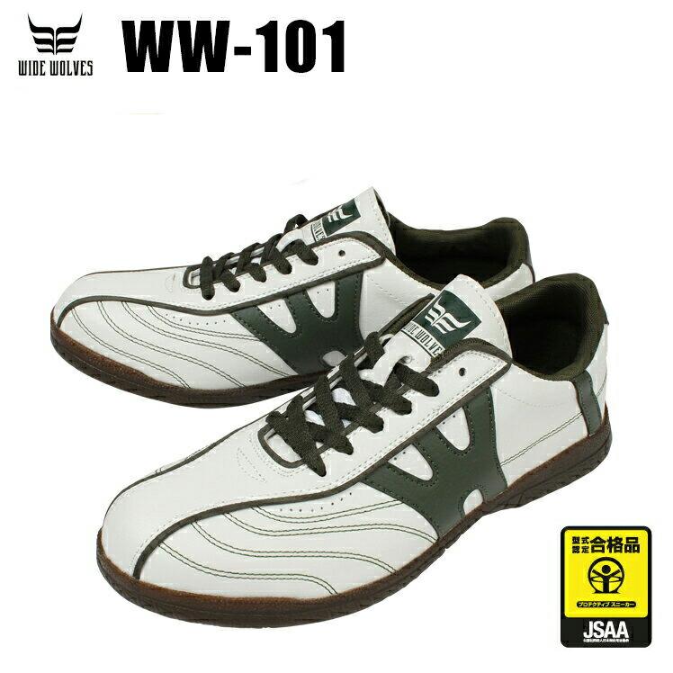 ワイドウルブスWW-101