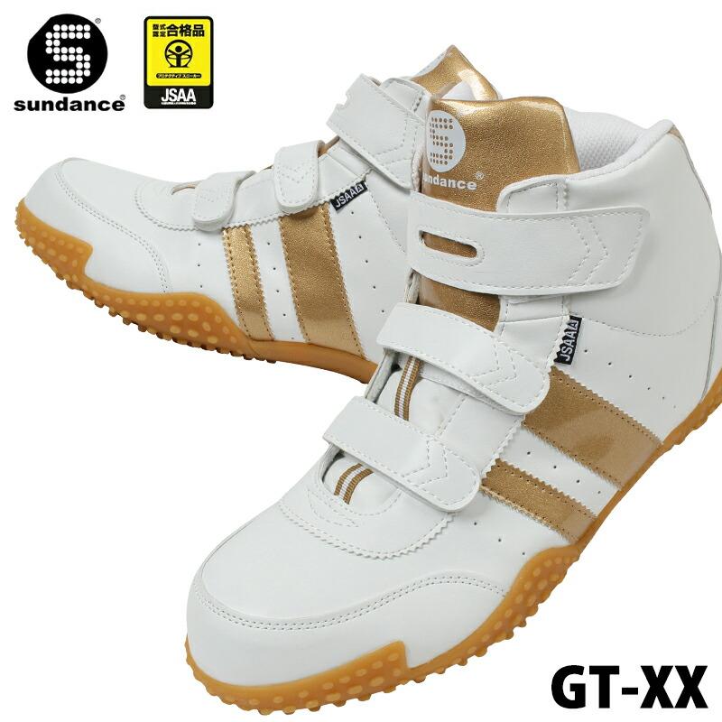 GT-XX