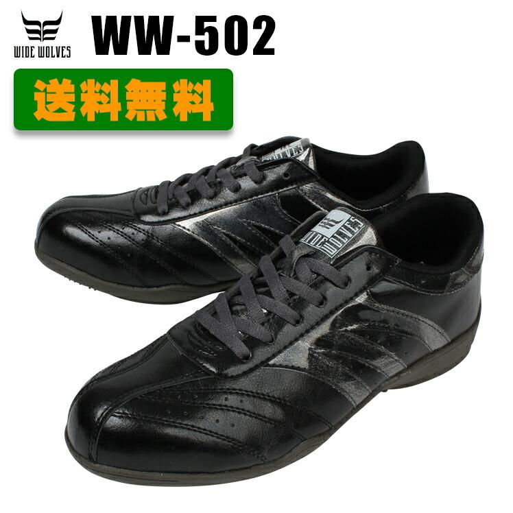 WW502