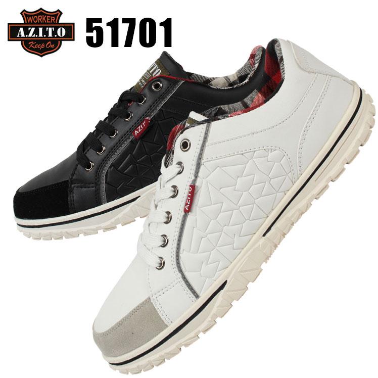 AZ51701