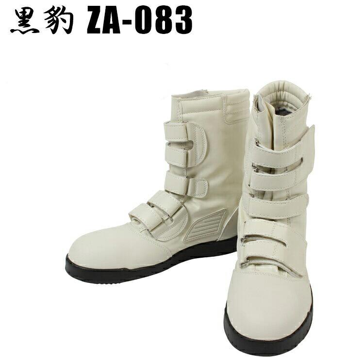 FOA551