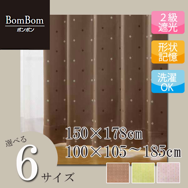 108 Inch Curtains Drapes - Curtains Design Gallery