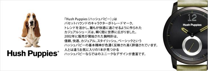 Hush Puppies �ϥå���ѥԡ�