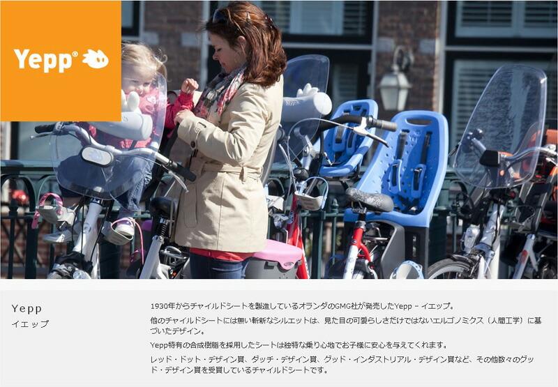 ... 自転車パーツ:自転車 ノース
