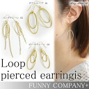 December 14 22:00 resale start ◆ loop pierced earrings