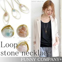 Resale item ◆ lupus tone necklace