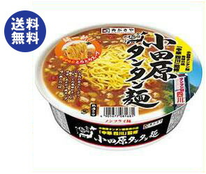 寿がきや全国麺めぐり小田原系タンタン麺120g×12個入