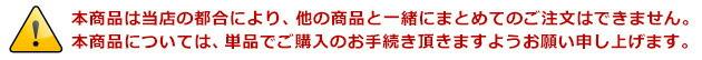 【NEW限定品】(�品限定購入商品)【送料無料】エプソン A4インクジェットプリンター/カラリオ多機能/4色顔料/無線LAN/スマホ対応(Epson iPrint)PX-049A