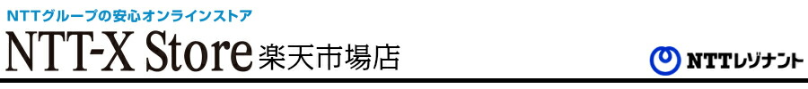 NTT-X Store ��ŷ�Ծ�Ź��NTT���롼�פ����Ĥ���¿������������Υ���å�NTT-X Store����ŷ�Ծ�Ź