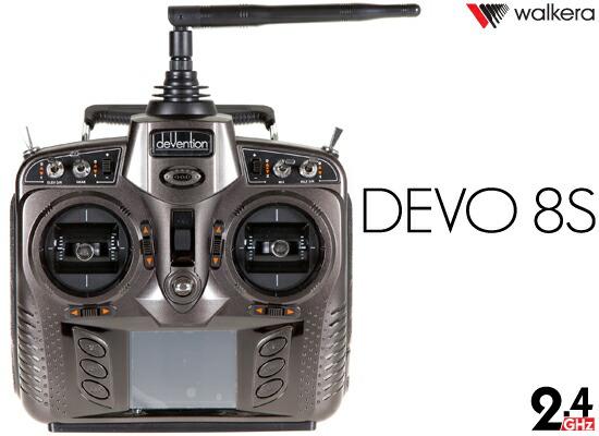 Previous product - devo8s + rx802