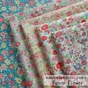 YUWA half linen Funny Flower/ cloth cloth floral design flower cotton hemp cloth art
