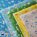 YUWA cotton CAT & BIRD fabric cloth animal cat pussy cat コトリエンヌ