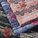 YUWA シャーティング Lace and Rose/ cloth cloth floral design Rose race