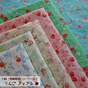 YUWA half linen apple apple / cloth cloth floral design flower cotton hemp cloth art apple