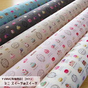 YUWA cotton mini-sweets de sweets / cloth cloth macaroon