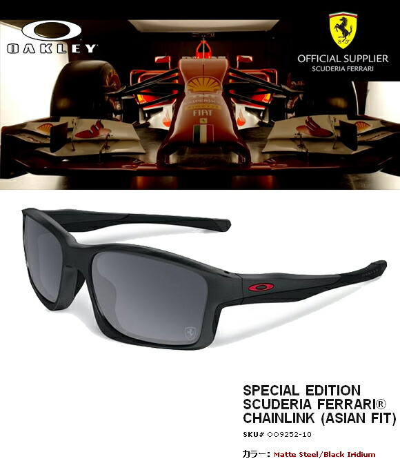 Oakley Asian Fit Sunglasses  number7 rakuten global market oakley 2016 special edition