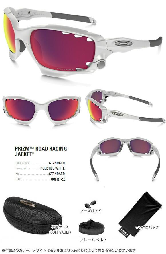 racing jacket oakley n47b  oakley racing jacket prizm road sunglasses
