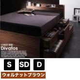 チェストベッド Divatos【ディバート】