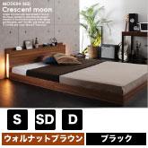 スリムモダンライト付きフロアベッド Crescent moon【クレセントムーン】】