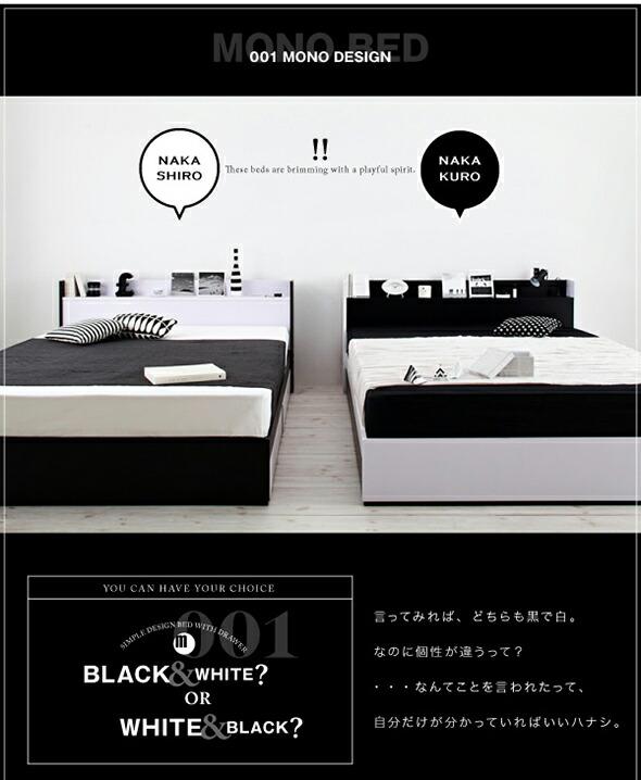 メーカー直売】収納ベッド ...