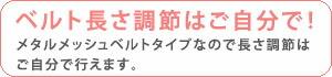 chosetsukano.jpg