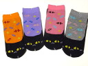 Ladies ' socks foot black cat sneakers