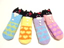 Lady's socks black cat lacing braid crew