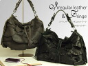 It is bag / real leather bag lady o-sho at random cutwork, 2WAY shoulder / アインソフショルダーバッグ bias of the goat leather