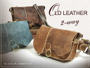 2WAY bag (bum-bag & shoulder) real leather bag lady men o-sho of the old leather