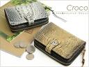 (sale) Black co-wind coin zip wallet (folio wallet) / アインソフ o-sho