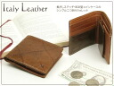 Brown stitching and BOX type coin simple two fold wallet (BI-fold wallet ) / アインソフ /DA400-CSD