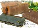 Linnet purse with old leather スマートロングウォレット (long wallet) アインソフ DA580-HP mens ladies wallets wallet ladies leather Nume leather o-sho