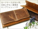 Old leather Kung lap-long wallet (long wallet) ■ アインソフ ■ DA499-HP ■ ■ purse ■ leather ■ wallet ladies long wallet Womens Leather o-sho