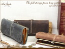A lot of storing pouches long wallet type (long wallet) アインソフ DA754-HP men wallet Lady's long wallet Lady's real leather soft leather cowhide o-sho of the old leather out of the -