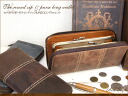 Round the old leather zip & long coin purse wallet (long wallet)-Brown and blue are stock-minute booking at the end of December アインソフ DA756-HP mens zip around wallets ladies wallet ladies leather Nume leather o-sho