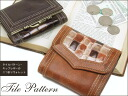 Folio wallet (DA333-KW) / アインソフ [wallet Lady's folio folio wallet Lady's real leather o-sho] of the tile pattern ticket leather