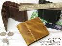 Italian oil leather coin and card are plenty of simple two fold wallet ( bi-fold wallet ) ■ アインソフ ■ DA654-SAG ■ ■ purse ■ leather ■ fun gift _ packaging selection ■ fun gift _ Messe ■ fun gift _ Messe input o-sho