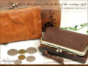 Vintage-inspired leather coin purse with two bi-fold wallet ( two fold wallet) two fold the fold in Souf /DA34-ALB財 cloth women two wallet Womens Leather o-sho