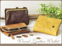 Wax leather and plenty of coin fold two, two fold wallet / in SOF wallet ladies 2 fold wallet Womens Leather o-sho