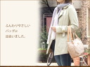 Plumply natural tote bag / shoulder bag tote bag casual bag commuting real leather bag lady natural o-sho of the wash-leather