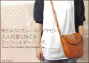 A race is bag ■ pochette ■ Lady's ■ cowhide real leather bag lady o-sho at ■ shoulder bag bias at the mini-shoulder bag (37AA11603) / アートディレクト ■ bias of the accent