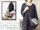 Leather and rabbit fur also bag ( B-5822) / ヴュレ ■ ladies ■ cowhide ■ also bag ■ handbag ■ shoulder bag