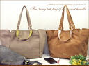 Of the accent steering wheel eat it; and 3way tote bag - large / ヴュレハンドバッグショルダーバッグ commuting bag lady leather real leather bag lady cowhide o-sho