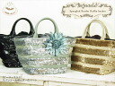 スパンコールボーダー Tote ~ large ~ plain Cross (solid color) (corsage is sold separately) and Zuma o-sho