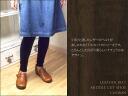 Leather belt middle cut shoes / creed LAN o-sho