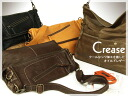 Oil leather < creases > 2 style shoulder (mouth folding & Tote) / shoulder bag diagonally over bag leather bag ladies mens o-sho