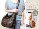 <simbas>Of the hose leather eat it, and cover with strap &; is bag real leather bag lady men o-sho at 335517 shoulder bag (L) bag a4 men thunk Beth new color shoulder bag bias